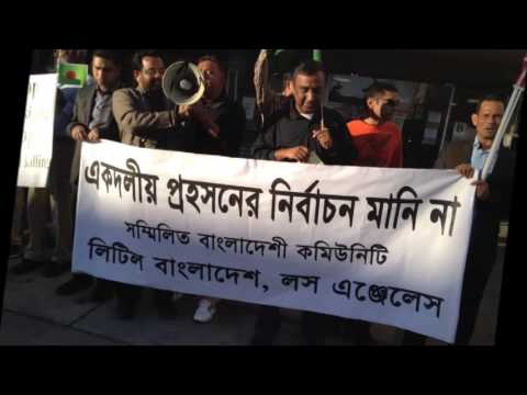 Boycott of  Bangladesh election: protest rally in Little Bangladesh, Los Angeles