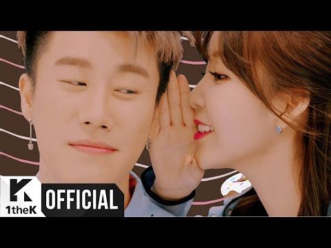 San E feat. Raina (레이나) Sugar and Me music videos 2016