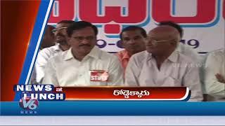 Bandaru Dattatreya Fires On CM KCR | OU Students Protest At Nagarjuna House