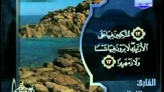 التلاوات المختارة | الشيخ عبد الله البريمي ( الإنسان )