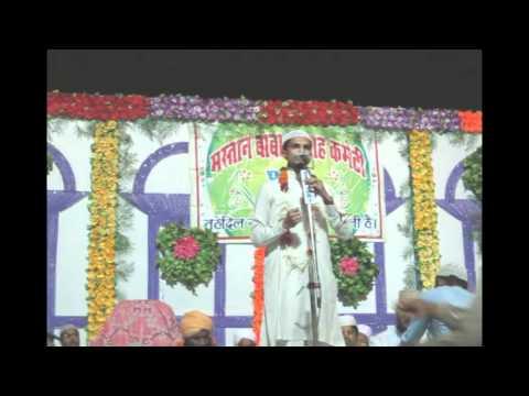 18 M.sharif Raza, Pali Raj. India, Naat - Meri Joli Mai Rahate Hai Sada Tukde Mohammad Ke... video