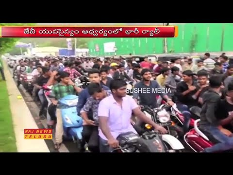 JB Youth Bike Rally In Tirupati Demanding AP Special Status | Raj News