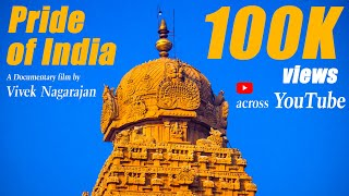 PRIDE OF INDIA - A Documentary On Thanjavur Big Temple | Vivek Nagarajan