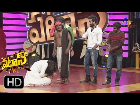 Patas | Yadamma Raju v/s Prasad Jokes war Performance | 11th January 2017  | ETV   Plus thumbnail