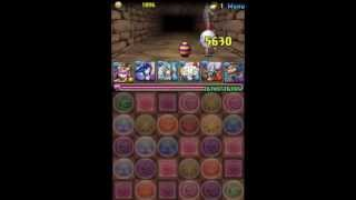 Puzzle And Dragons: Poring Tower - Mono Blue Test