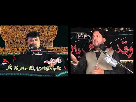 Zakir Haji Nasir Abbas Notak 31 March 2017 Jalsa Iqbal Shah Bajar thumbnail