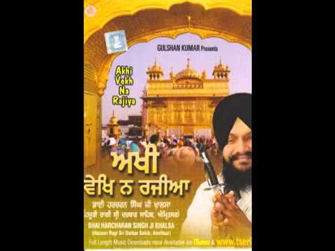 Akhi Vekh Na Rajiya Bhai Harcharan Singh Khalsa.mp4 video