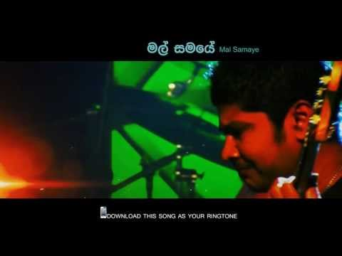 Mal Samaye Official Trailer - Upula Madushanka - MEntertainments
