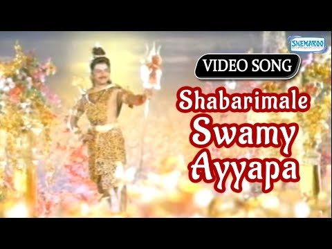 Shabarimale Swamy Ayyapa - Songs Compilation - Srilalita - Srinivas video