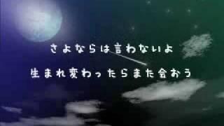 【Hawaiian6】I BELIEVE 【日本語訳】