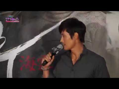 2014.07.28 Lee Byung Hun At Sea Fog VIP Premiere