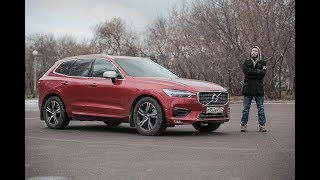 Volvo XC60 2018. Тест-драйв за 60 секунд.