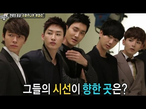 Section TV, Super Junior, Ailee #08, 슈퍼주니어, 에일리 20130315