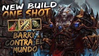 RENGAR vs KHAZIX!! NUEVA BUILD DE ONESHOT!! EL BARRY TILT APARECE!! eldelabarrapan | lol