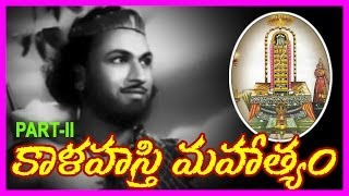 Maha Sivarathri Special Film - Kalahasti Mahatyam (1954) - Telugu Full Length Movie - Part - 2