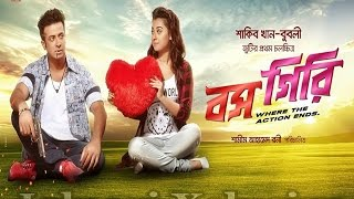 Bossgiri 2016 Bangla Movie Mohorot Video Ft, Shakib Khan & Bubli HD