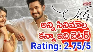 Raj Tharun's Lover Movie is Better Than His Previous Films | 'Lover' Movie Rating | Sunrise Show