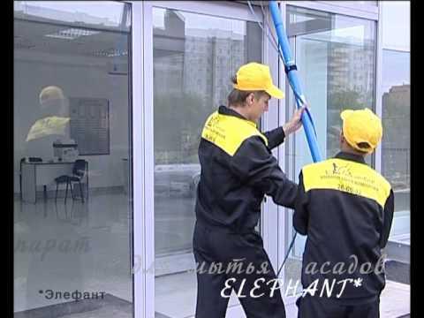 Фасадный клининг современным оборудованием ELEPHANT!