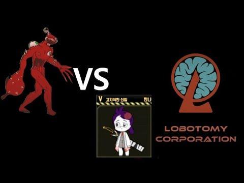 로보토미(Lobotomy) 아무것도 없는 vs 유스타티아 한나 1:1 빅 매치!! 17.09.24