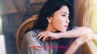SAI MỘT LI (#SML) - Trần Ngọc Ánh x Hoàng Hồng Ngọc | Official Music Video