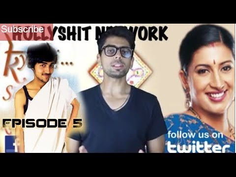 #HollyShit Episode 5 | Kyunki SHIT bhi kabhi TV pe Popular thi...