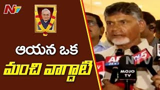 AP CM Chandrababu Naidu Shares His Working Experience With Former PM Vajpayee | NTV