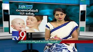 Infertility || IUI treatment || Lifeline