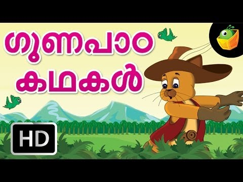 Jataka Tales In Malayalam (hd) - Compilation Of Cartoon animated Stories For Kids video