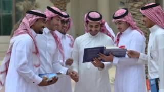 UOD - University of Dammam