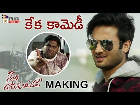 Nannu Dochukunduvate Movie MAKING | Sudheer Babu | Nabha Natesh | Nasser | Mango Telugu Cinema