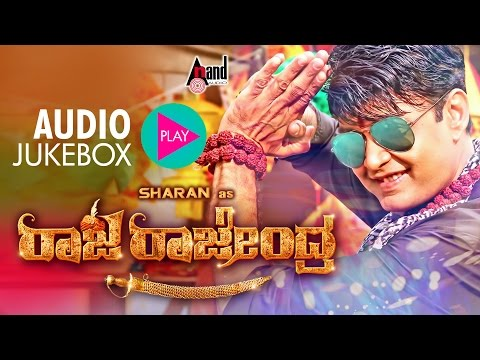 Raja Rajendra| audio Jukebox | Feat.sharan,ishitha Dutta | New Kannada video