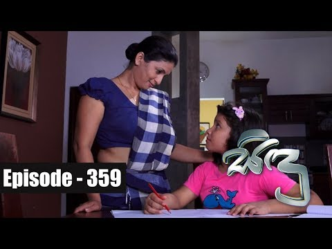 Sidu | Episode 359  21st  December 2017