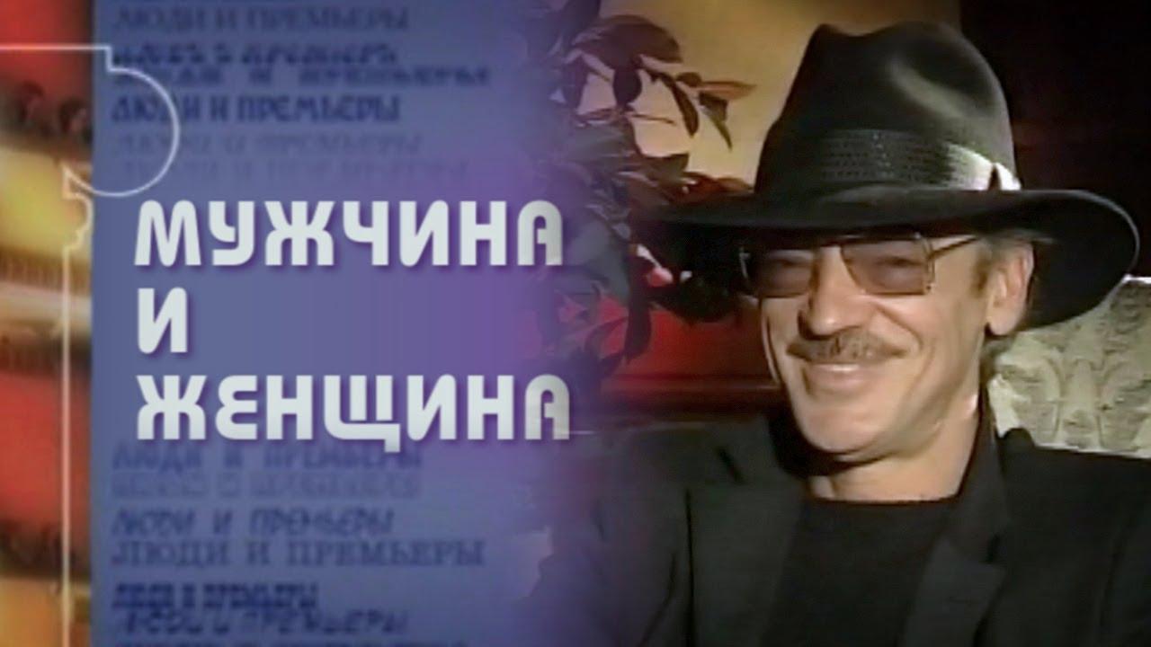 televizionniy-spektakl-intimnaya-zhizn