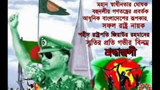 100% Love bangla songs