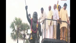 Revolutionary Hero Alluri Seetharama Raju Jayanti Celebrations | RK Beach At Visaka
