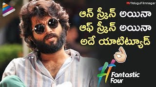 Vijay Deverakonda Fantastic Four | Arjun Reddy | Vijay Deverakonda Best Videos | Telugu FilmNagar