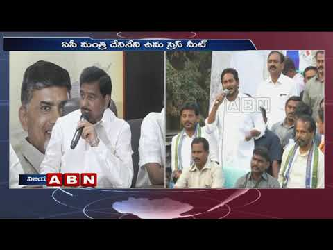 Minister Devineni Uma Maheswara Rao Press Meet | Slams YS Jagan | ABN Telugu