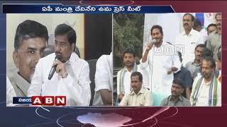 Minister Devineni Uma Maheswara Rao Press Meet - Slams YS Jagan  - netivaarthalu.com