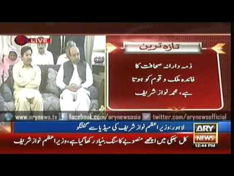 Ary News Headlines 9 October 2015 , PM Nawaz Sharif Speech