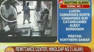 UB: Remittance center sa Pagadian City, hinoldap ng 2 lalaki