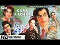 KORA KAGHAZ (FULL MOVIE)   MOHD ALI & ZEBA   OFFICIAL PAKISTANI MOVIE