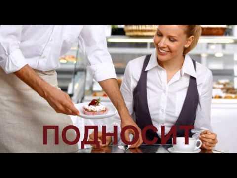 Список глаголы Русского языка