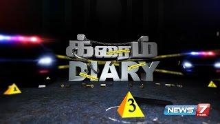 Crime Diary | 23.03.17 | News 7 Tamil