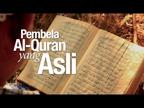 Ceramah Singkat: Pembela Al-Quran yang Asli - Ustadz Ahmad Zainuddin, Lc.