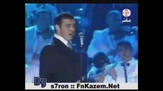 Choose (Arabic song) + English Subtitles