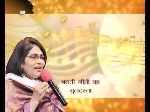 Pastor Jayshree Silway's - Aradhana video