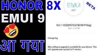 HONOR 8X Emui 9.0.1.132 Beta Update | HONOR 8X Android Pie Update | EMUI 9 | Started Rolling