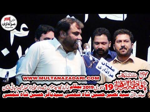 Zakir Syed Muhammad Hussain Shah I YadGar Majlis I Qasiday And Masiab I 19 Jan 2019 | Multan I