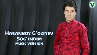 Hasanboy G'oziyev -Sog'indim | Хасанбой Гозиев - Согиндим (music version) 2017