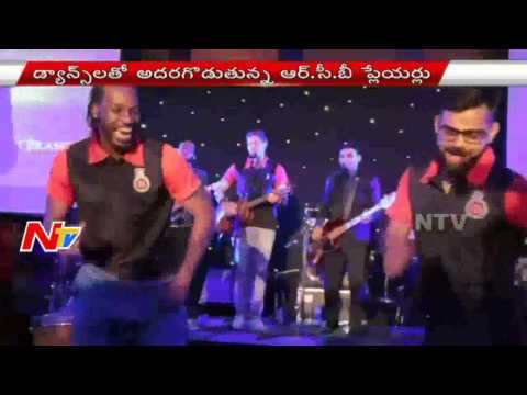 Chris Gayle And Virat Kohli Ultimate Dance Performance In RCB Party In Bangalore | NTV